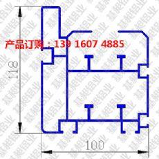 郑州铝合金导轨开模118*100