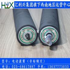 重庆铝合金衬塑复合管、线棒周边配件