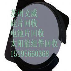 半导体硅片