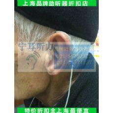 上海奥迪康助听器上门服务