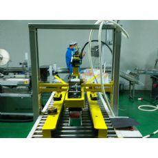 供应环球经济升降平台设备X3256
