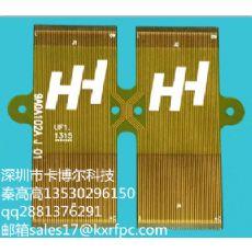 卡博尔生产电子产品FPC排线板/加急板13530296150