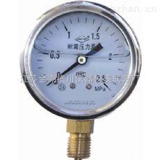 天康耐震型差动远传压力表