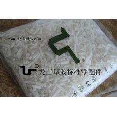 龙三大量生产【067A塑胶膨胀管】价格便宜质量好!