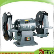 台式砂轮机,修磨刀刃具台式砂轮机