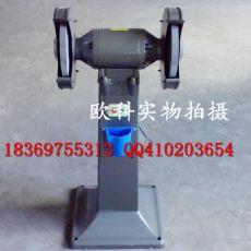 工业立式砂轮机,三相电落地式砂轮机