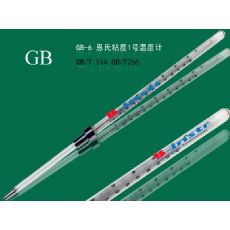 恩氏黏度温度计、GB/T266专用温度计