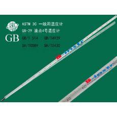 凝点温度计、GB/T510专用温度计
