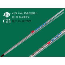 熔点温度计、GB/T2539熔点温度计