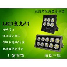 佛山LED大功率投射灯厂家佛山旷宇照明