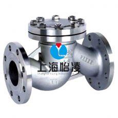 H41W-10i升降式钛止回阀