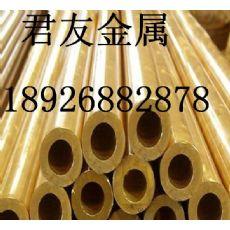 H59黄铜圆管外径33MM内径26MM合金黄铜管33*3.5MM耐高温黄铜管价格
