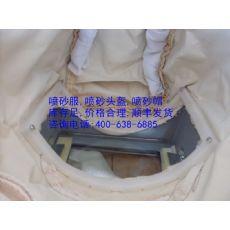 批发供应商皮质防护服,七台河橡胶喷砂衣