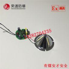 DGS18/127L(A)矿用隔爆型LED巷道灯灯芯LED光源电源 18W127V