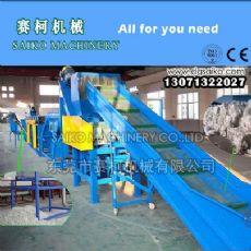 废旧薄膜清洗回收生产线 PP/PE/LDPE废旧塑料生产线