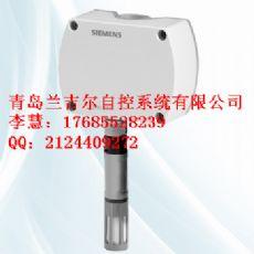 西门子室外温湿度传感器QFA3100
