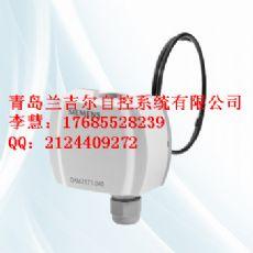 QAM西门子风管温度传感器