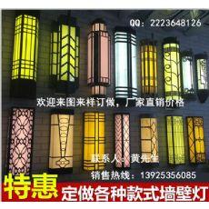 云石户外壁灯厂家|云石户外壁灯批发|云石户外壁灯价格|云石户外壁灯订制
