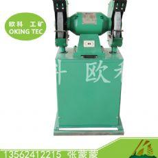 环保除尘砂轮机 高品质砂轮机批发零售