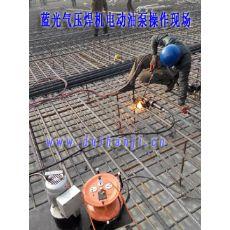 产品信息 机械 工程机械,建筑机械 钢筋和预应力机械 蓝光国产气压焊图片