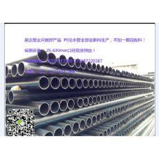 HDPE给水管厂