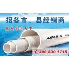pvc排水管材Upvc排水管材pvcu排水管材pvc管材Upvc管材pvcu管材