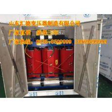 涿州变压器厂