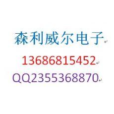 SL8450 可完全替代SQ9910\HV9910\TB99