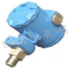 HT1151/3051压力变送器 法兰液位变送器