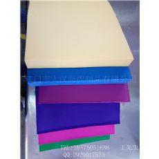 非乳胶片材 气垫粉扑聚氨酯片材专业生产厂家