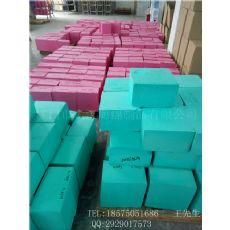 粉扑片材厂家直销聚氨酯大泡体气垫粉扑片材  亲水性非乳胶