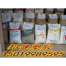PP B1101/PP 台湾台化B1101/PP塑料 B1101