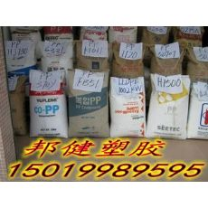PP B8001/PP 台湾台化B8001/PP塑料 B8001