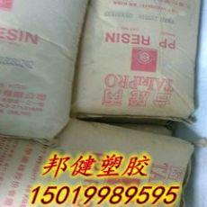 PP K1000/PP 台湾台化K1000/PP塑料 K1000