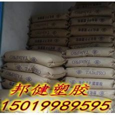 PP K1023/PP 台湾台化K1023/PP塑料 K1023