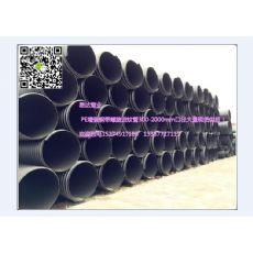 桂阳HDPE波纹管
