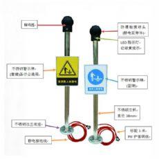 防爆人体静电泄放报警器装置PS-A厂商