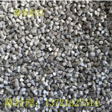 脱氧铝豆99.7%