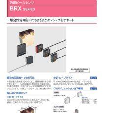 日本松下防爆型BRX传感器