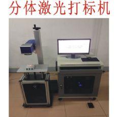 光纤激光设备