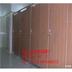 中山卫生间隔断 中山厕所防潮材料标准