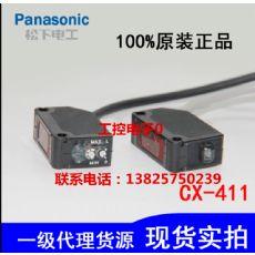 供应Panasonic松下 全新正品原装 CX-411 小型光电传感器原装正品