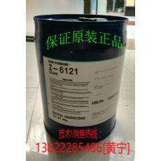 耐盐雾抗腐蚀助剂,道康宁Z6121
