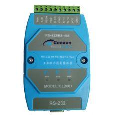 RS232转RS485/RS232转RS422工业级全隔离转换器