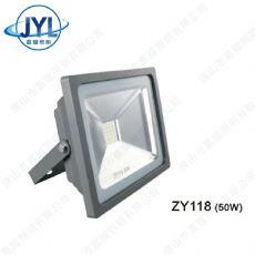 LED投光灯 ZY118 50W 广告灯/景观照明灯/道路照明 适用上海亚明