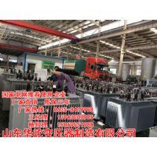 东营变压器厂