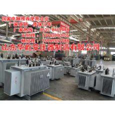 甘洛变压器厂家厂