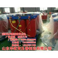涿州变压器厂家总公司