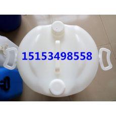 60L双口塑料桶 60公斤塑料桶