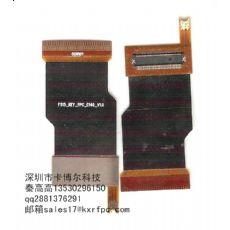 深圳供应电子产品FPC屏蔽排线,卡博尔供应FPC多层板